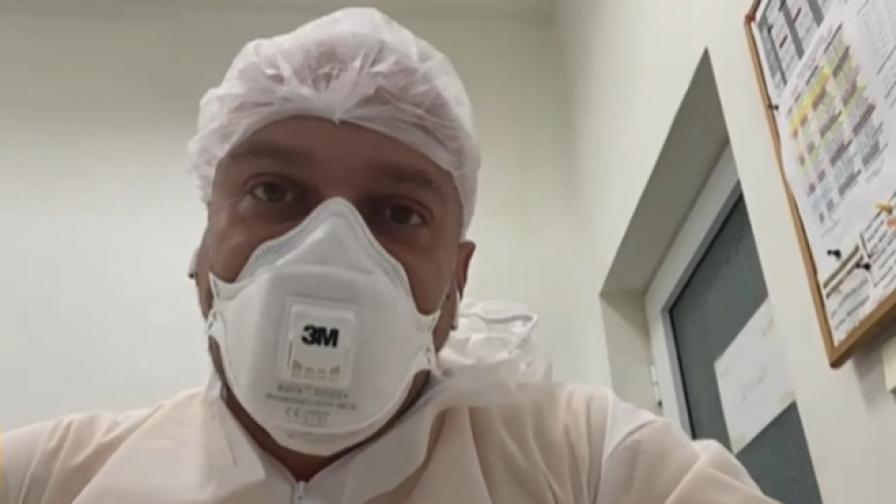 Това е трупен чувал - лекар към неспазващите мерките за ковид-19