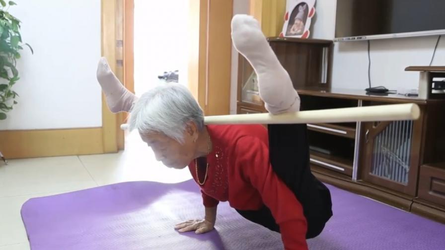 <p>Невероятните умения&nbsp;на 80-годишна китайка (видео)</p>