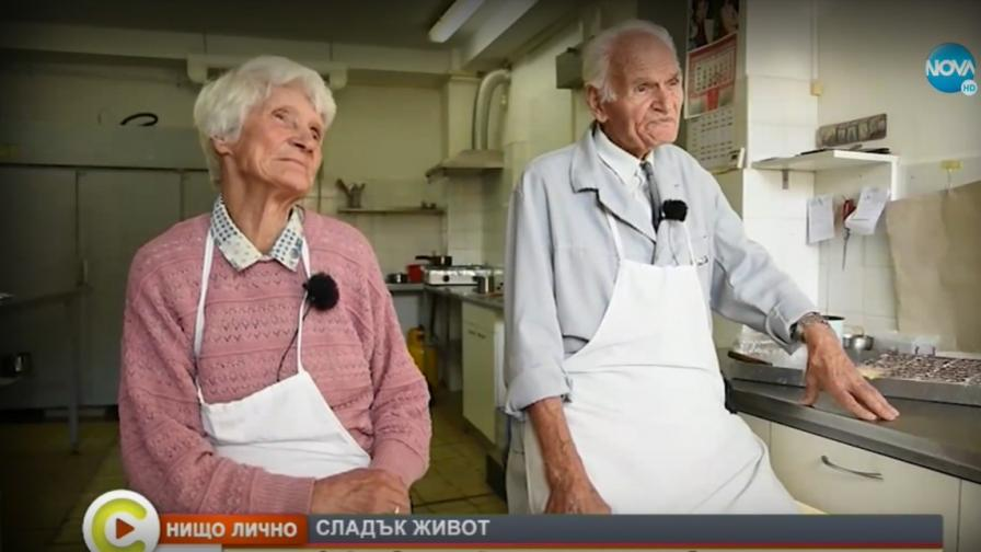 Венка и Стойчо