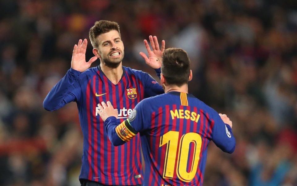 Защитникът на Барселона Жерар Пике се надява, че от клуба
