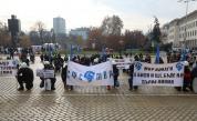 Протест и контрапротест на метри един от друг в София