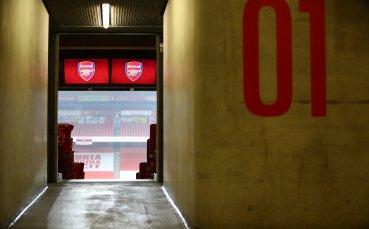 НА ЖИВО: Арсенал - Уулвърхемптън, старт на мача