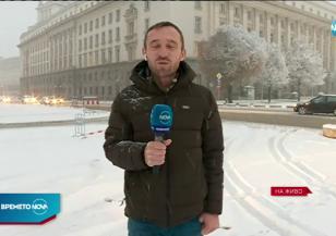 Прогноза за времето (30.11.2020 - сутрешна)