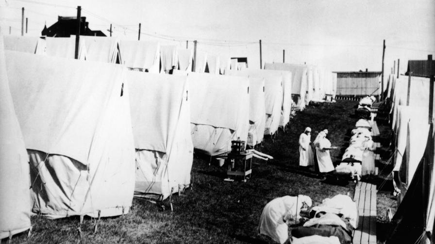 Пандемията от Испански грип през 1918 г.