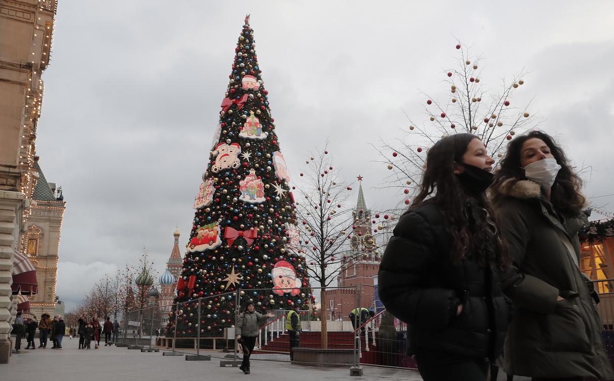 <p>Москва, Русия</p>