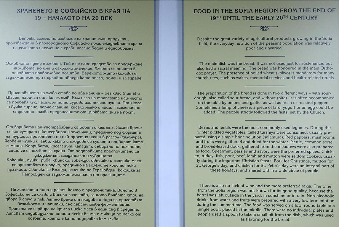 <p>Експозицията ще може да бъде разгледана в залата за временни изложби в сградата на Музея на пл. &bdquo;Бански&ldquo; 1.</p>