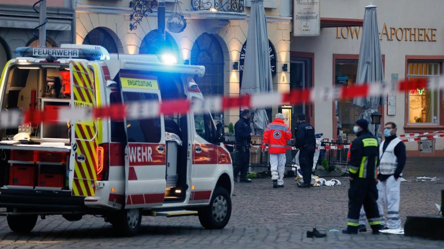 Инцидентът в Триер