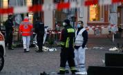 Пет жертви след инцидента в Трир, кой е нападателят