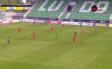 Как Лудогорец стигна до трите точки срещу Ботев Враца?