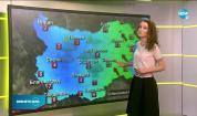 Прогноза за времето (04.12.2020 - сутрешна)