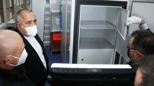 Борисов: Ваксините ще бъдат с гаранцията от Европейската агенция по лекарствата