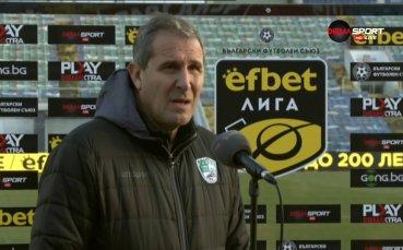 Димитър Димитров: Не съм очаквал чудеса, трябва да излезем с чест от ситуацията