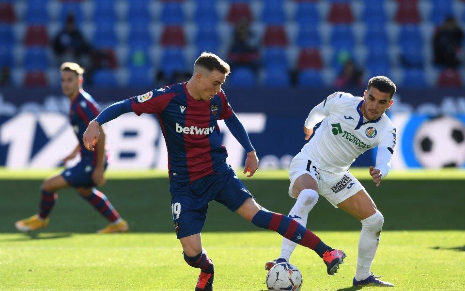 Леванте постигна втора победа за сезона в испанската Ла Лига