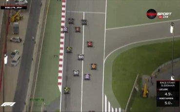 Ръсел изпревари Ботас на старта в Бахрейн, Верстапен и Льоклер отпаднаха