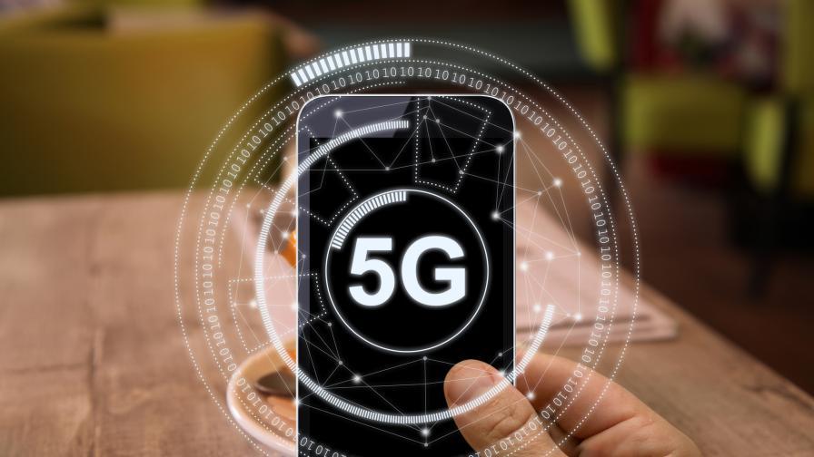 Пет любопитни факта за 5G мрежите