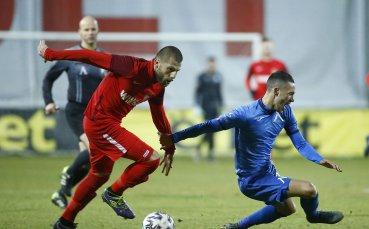 Реян Даскалов: Можехме да спечелим срещу Левски