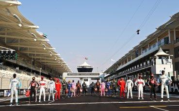 Порше и Фолксваген обмислят влизане във Формула 1