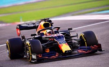 Реформа: Формула 1 започва в Бахрейн, а не в Австралия