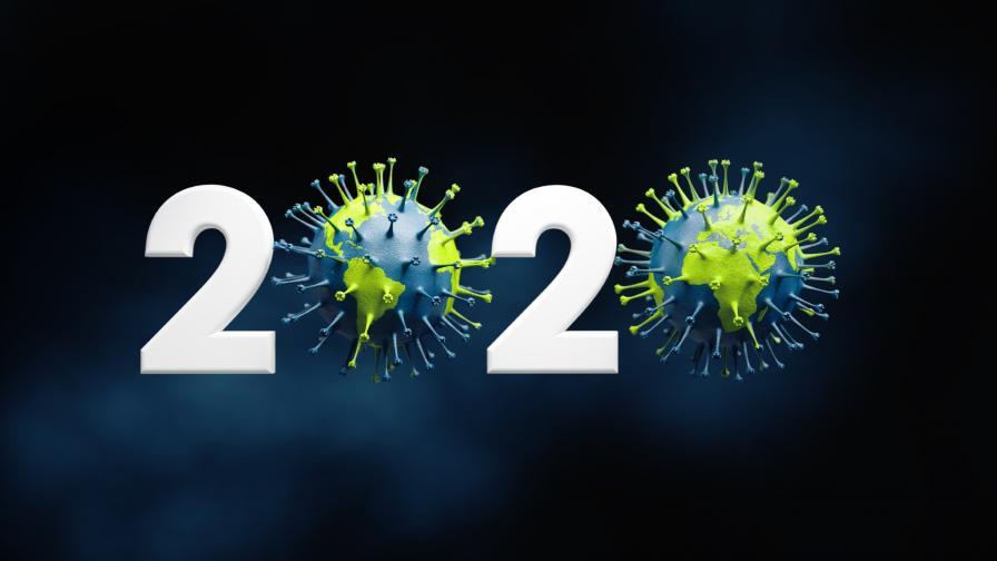 <p>Събитията, които разтърсиха света през 2020 година</p>