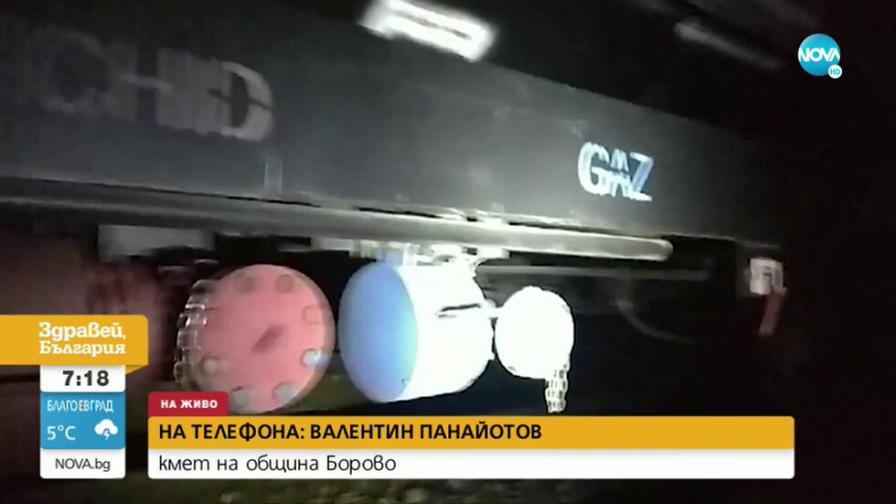 Наградиха огнеборците, предотвратили трагедията в Борово