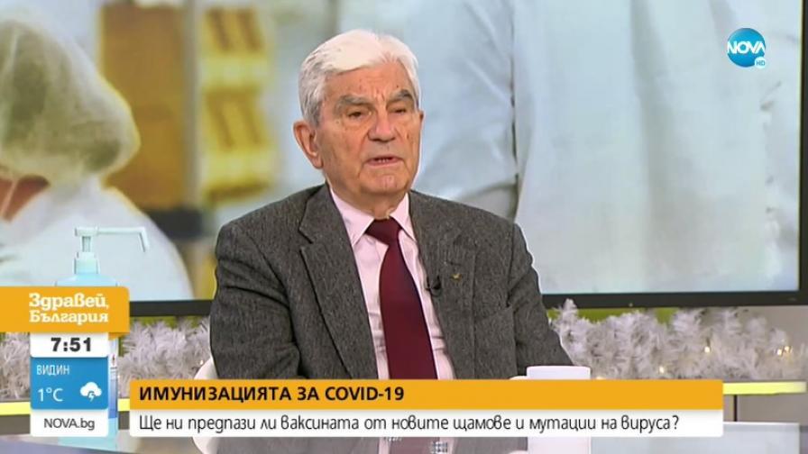 <p>Акад. Петрунов: Ваксината е единственият начин да излезем от пандемията</p>