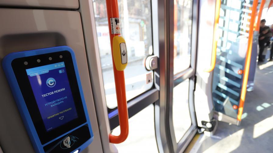 Засилени проверки за нередовни пътници в градския транспорт от януари