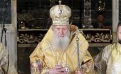 Последни данни за състоянието на патриарх Неофит