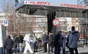 Болниците в София спират плановите операции
