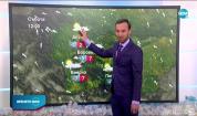 Прогноза за времето (01.01.2021 - централна емисия)