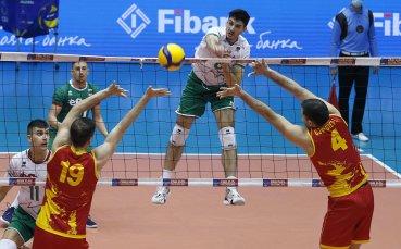 България стартира с успех на Евроволей 2021
