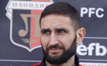 Сашо Тунчев: Искаме да затвърдим Локо на второто място
