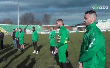 Ботев Враца с първа тренировка през 2021