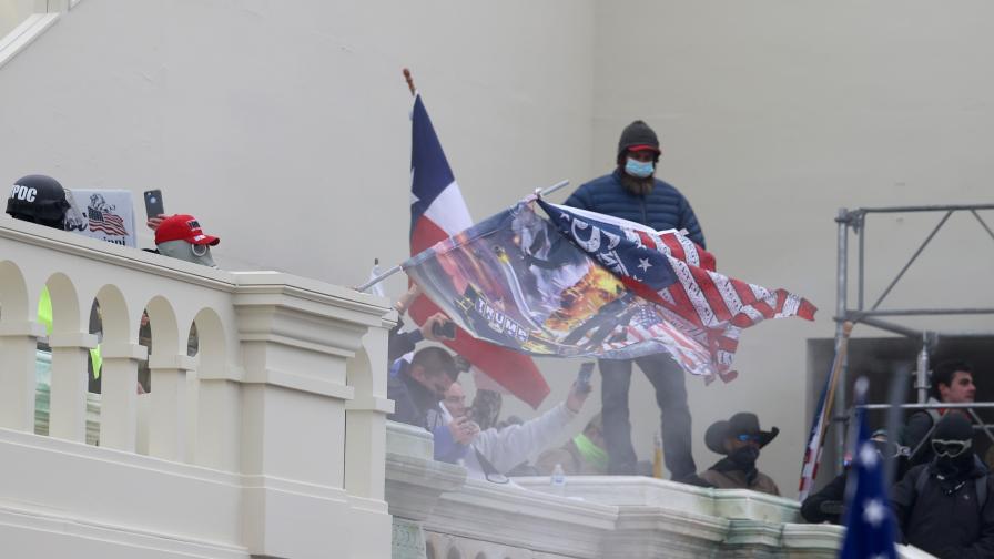 Четири жертви след щурма на Капитолия
