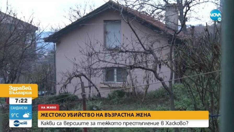 Жестоко убийство в Хасково, какви са версиите