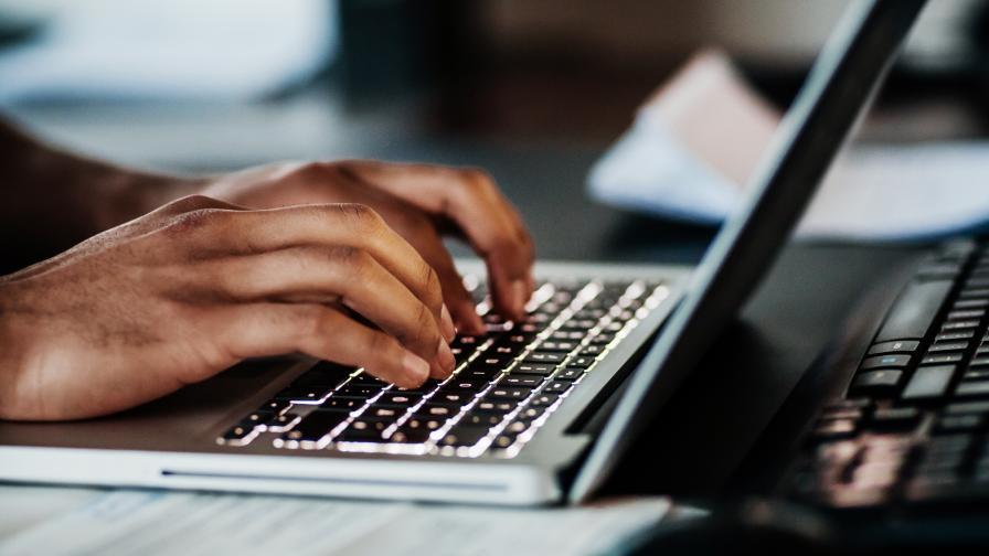 Как да проверим дали онлайн данните ни са компрометирани