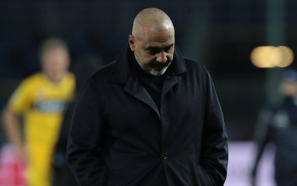 Официално: Парма уволни треньора си