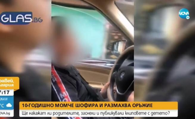 Скандално: 10-годишно дете шофира в Пещера