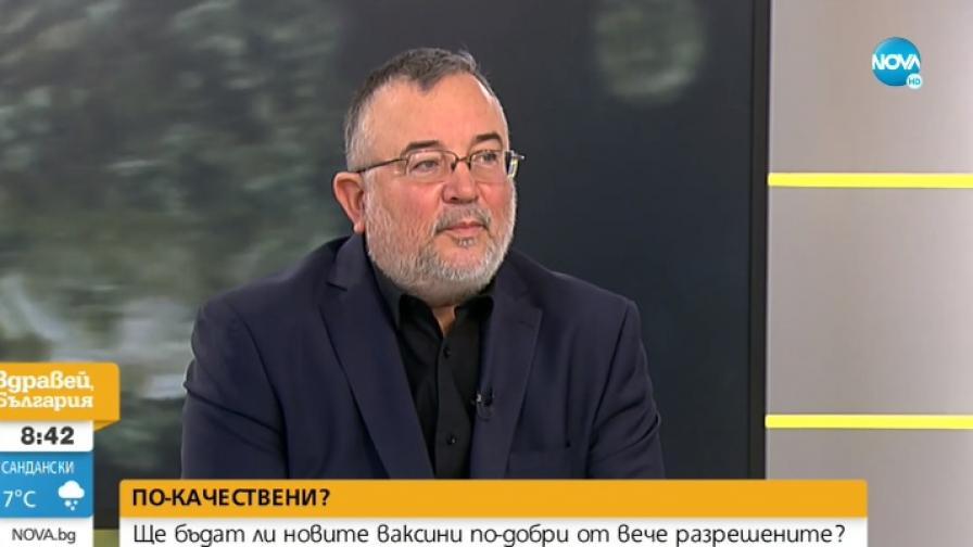 Чавдар Ботев