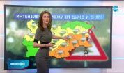 Прогноза за времето (11.01.2021 - централна емисия)