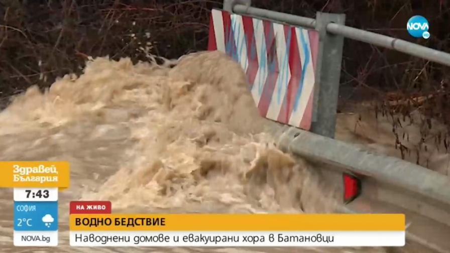 <p>Наводнени домове в Пернишко,&nbsp;спешна евакуация</p>