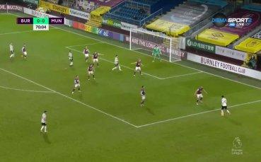 Бърнли - Манчестър Юнайтед 0:1 /репортаж/