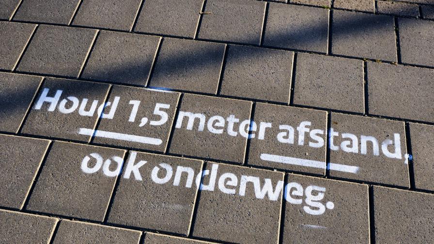 Нидерландия удължава пълното затваряне до 9 февруари