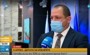 Депутат: Католиците у нас са скандализирани от датата на изборите