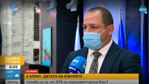 Младен Шишков