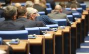 ГЕРБ и Патриотите внесоха промени в Закона за извънредното положение