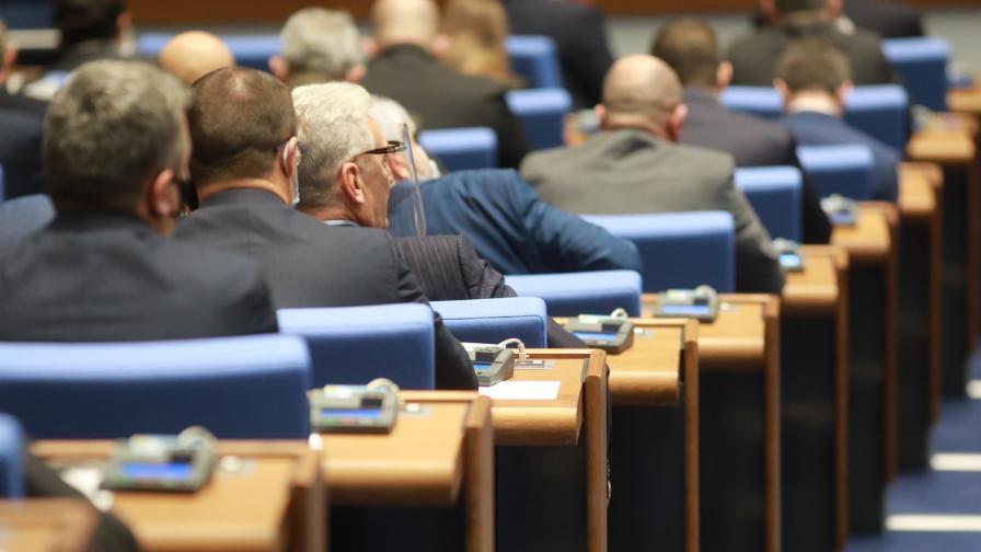 Парламентът отхвърли ветото на президента по промените в НПК