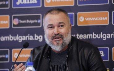 Ясен Петров започва подбора на национали