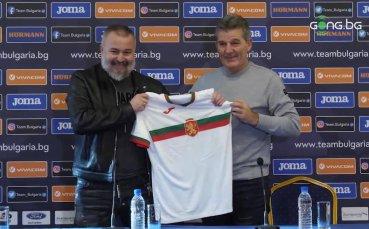 Ясен Петров беше представен официално като национален селекционер