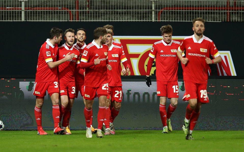 Отборът на Унион Берлин записа много важна победа над прекия