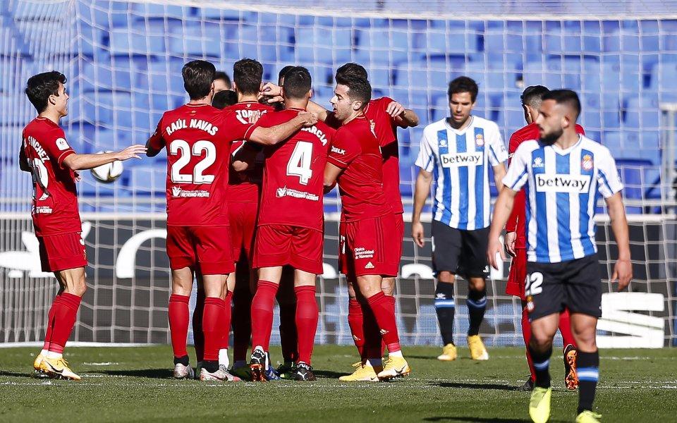 Два тима от Ла Лига продължават напред за Купата на Краля